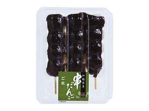 串だんご ごま(3)