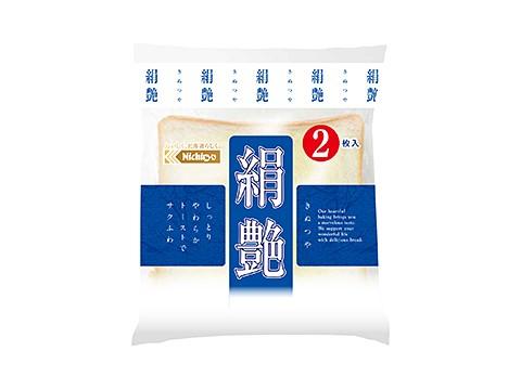 絹艶 厚切(2)