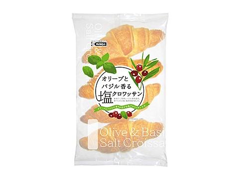 オリーブとバジル香る塩クロワッサン(4)