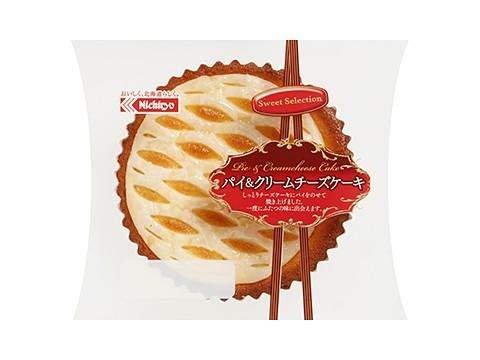 パイ&クリームチーズケーキ