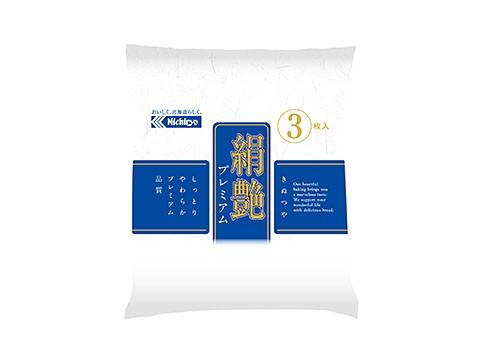 絹艶プレミアム(3)