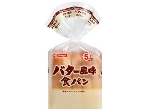 バター風味食パン(5)