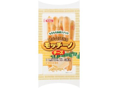 モッチーノ チーズ(5)