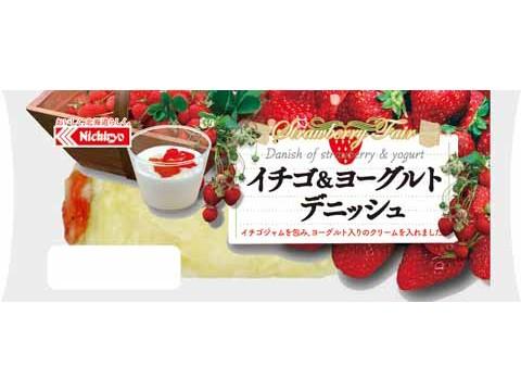 イチゴ&ヨーグルトデニッシュ