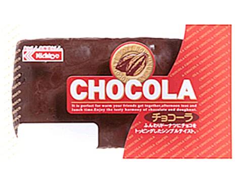 チョコーラ