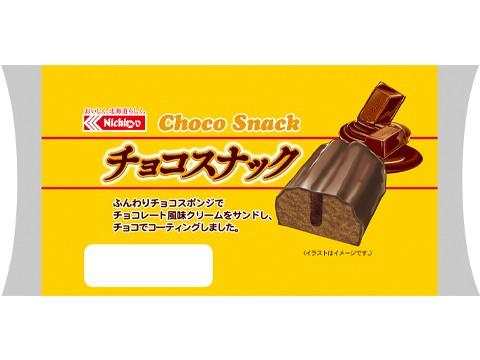 チョコスナック