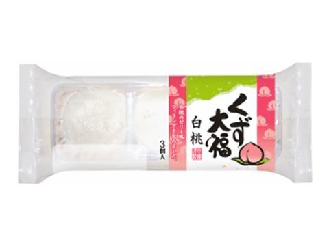 くず大福 白桃(3)