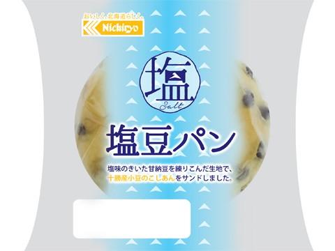 塩豆パン(十勝あんサンド)