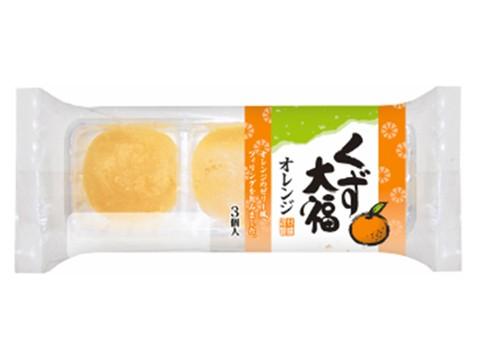 くず大福 オレンジ(3)