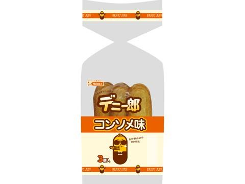 デニー郎 コンソメ味(3)
