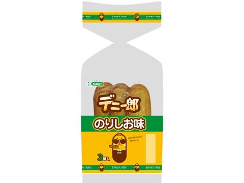 デニー郎 のり塩味(3)