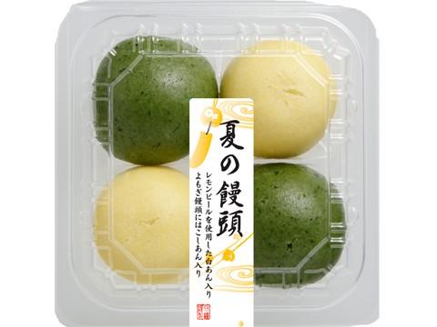 一口夏の饅頭(4)