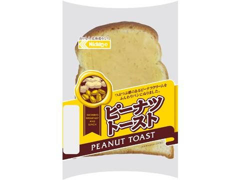 ピーナツトースト