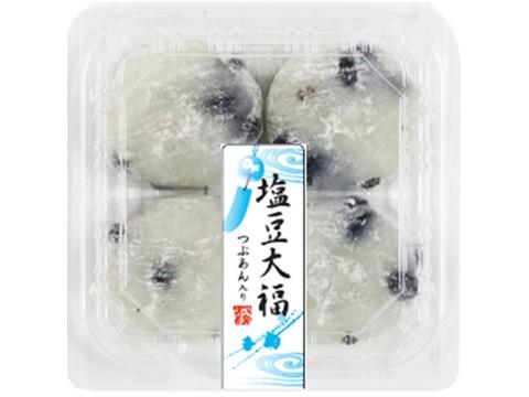 一口塩豆大福(4)