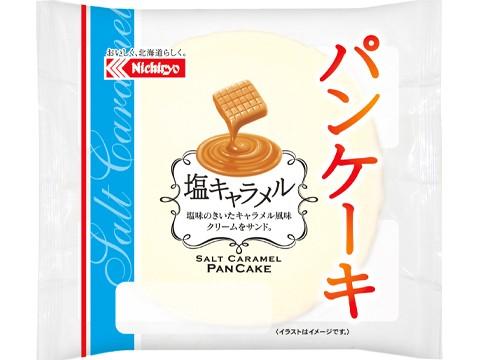 パンケーキ 塩キャラメル(2)