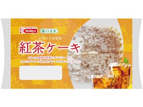 土倉>紅茶ケーキ
