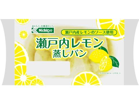 瀬戸内レモン蒸しパン