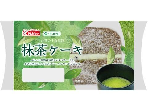 土倉>抹茶ケーキ