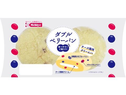 ダブルベリーパン(チーズ風味クリーム入り)(2)