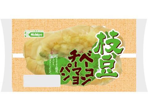 枝豆ベーコンチーマヨパン