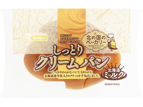 しっとりクリームパン(ミルク)