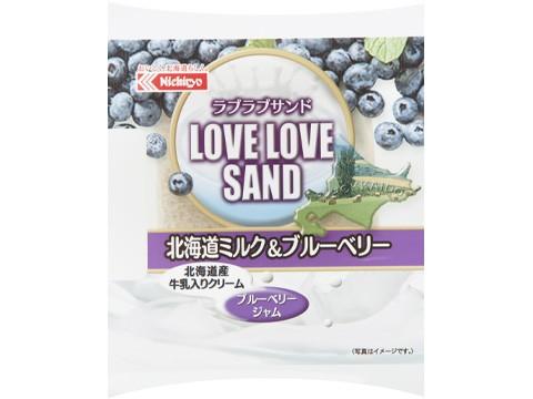 ラブラブサンド 北海道ミルク&ブルーベリー