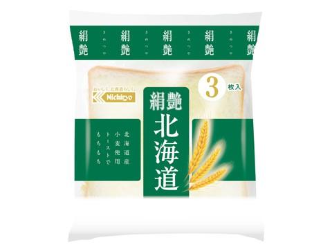 絹艶北海道(3)
