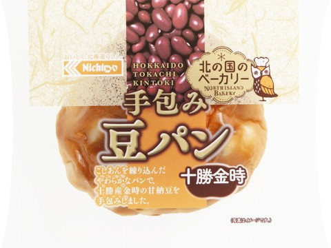 手包み豆パン(金時)