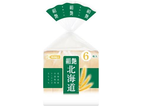 絹艶北海道(6)