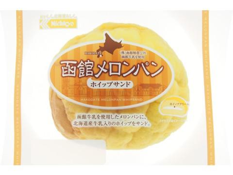 函館メロンパン ホイップサンド