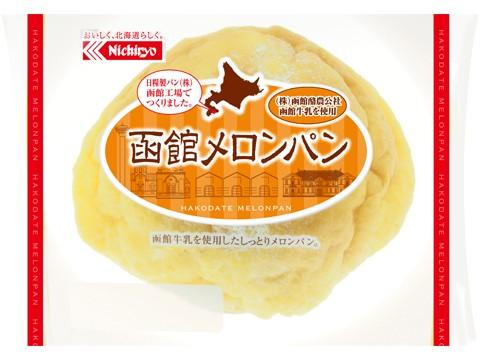 函館メロンパン