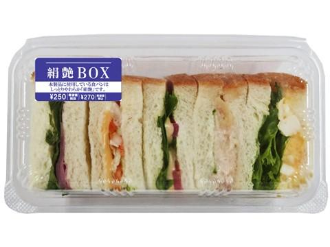 絹艶BOX