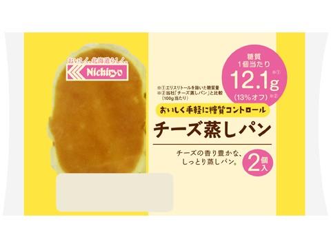 糖質>チーズ蒸しパン(2)