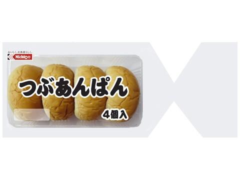 つぶあんぱん(4)