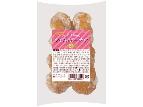 ツイストドーナツ(2)
