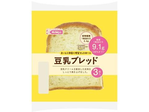 糖質>豆乳ブレッド(3)