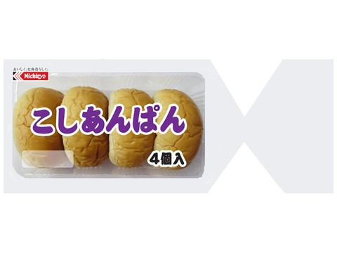 こしあんぱん(4)