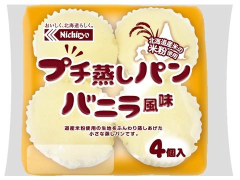 プチ蒸しパン バニラ風味(4)
