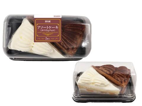 アソートケーキ(ホワイト&チョコ)(2)