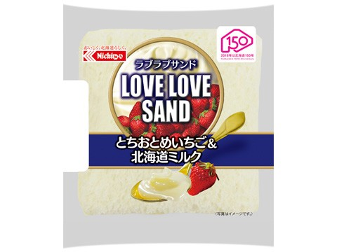 ラブラブサンド とちおとめいちご&北海道ミルク