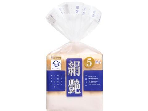 絹艶(5)
