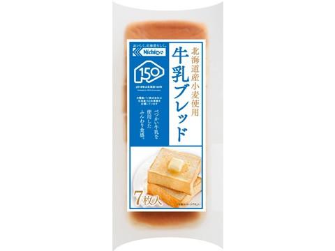 牛乳ブレッド(7)