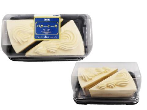 バターケーキ(2)