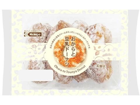 おからと豆乳ドーナツ(4)