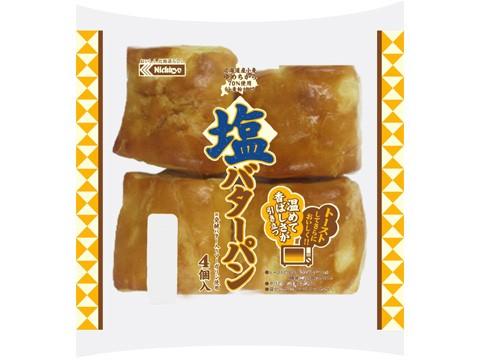 塩バターパン(4)