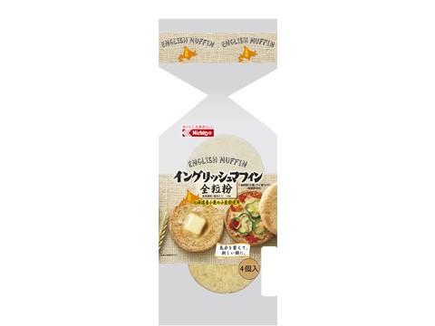 イングリッシュマフィン 全粒粉(4)