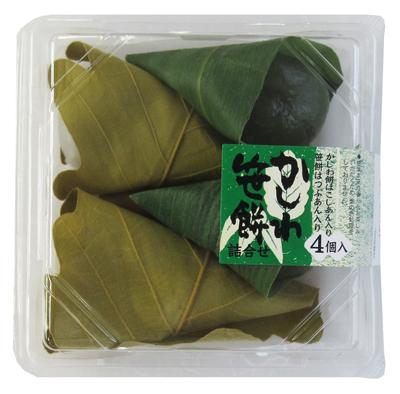 かしわ・笹餅詰合せ(4)