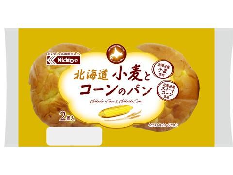 北海道小麦とコーンのパン(2)