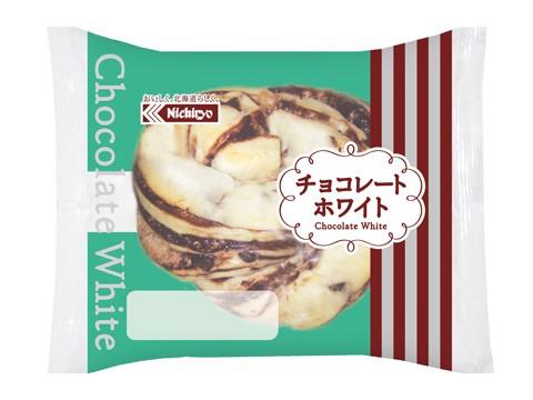 チョコレートホワイト