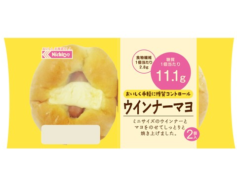 糖質>ウインナーマヨ(2)